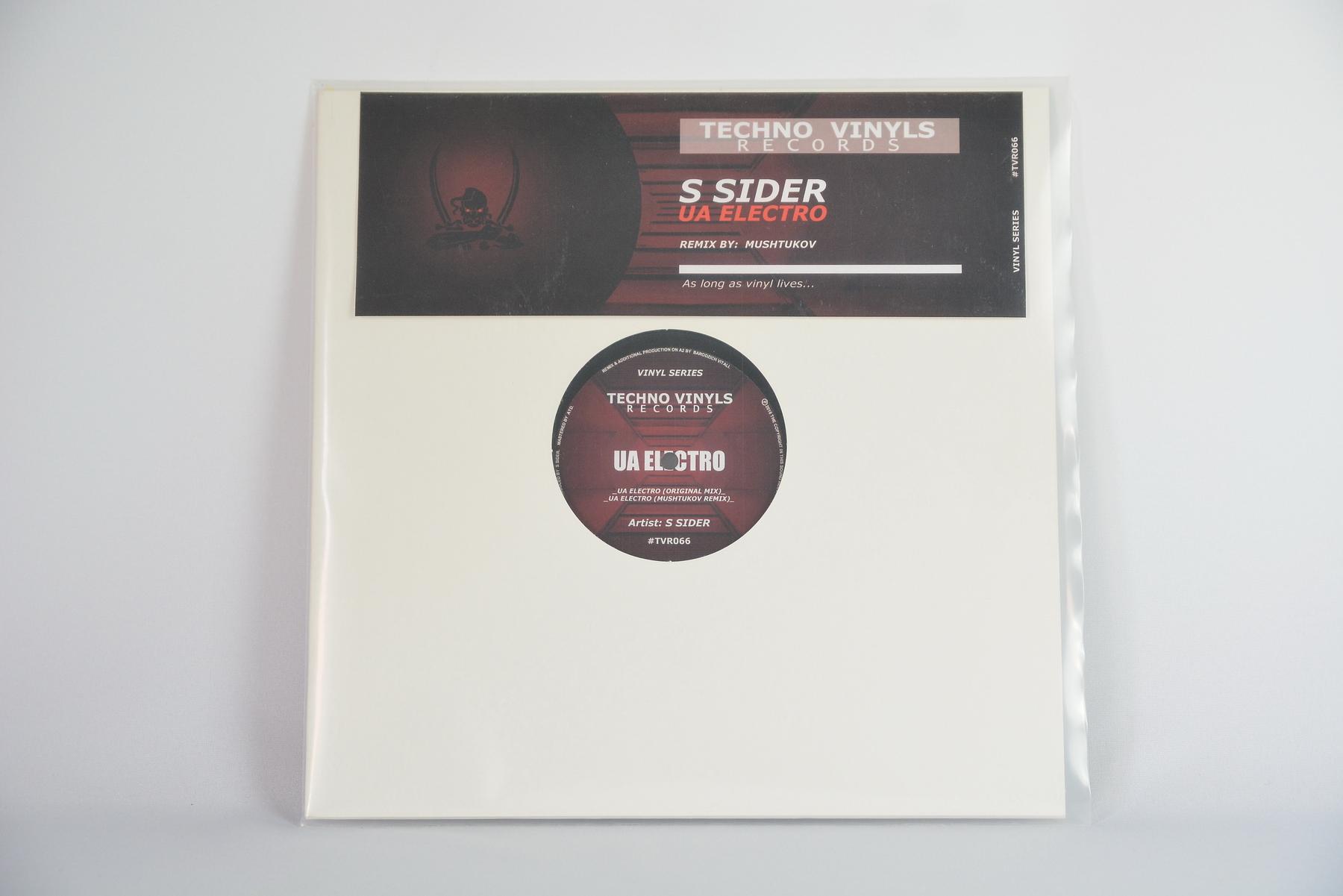 S Sider – UA Electro